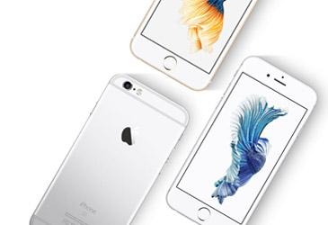 Telekom Feiertagsaktion: Apple iPhone 6s für 1,- €